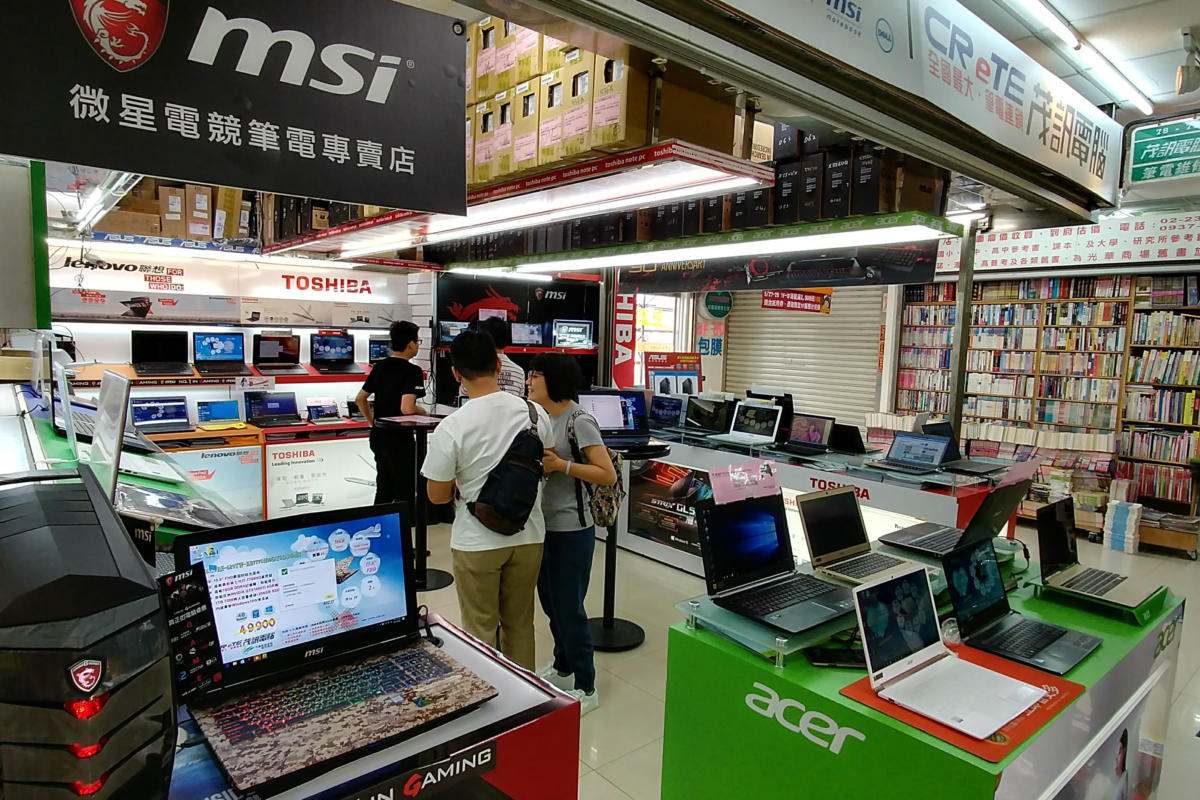 Laptops at Guanghua 3C mall