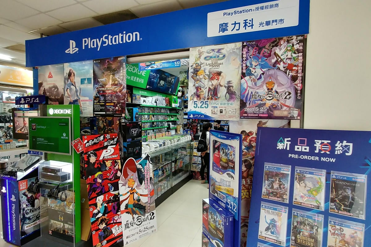 PlayStation and Xbox games