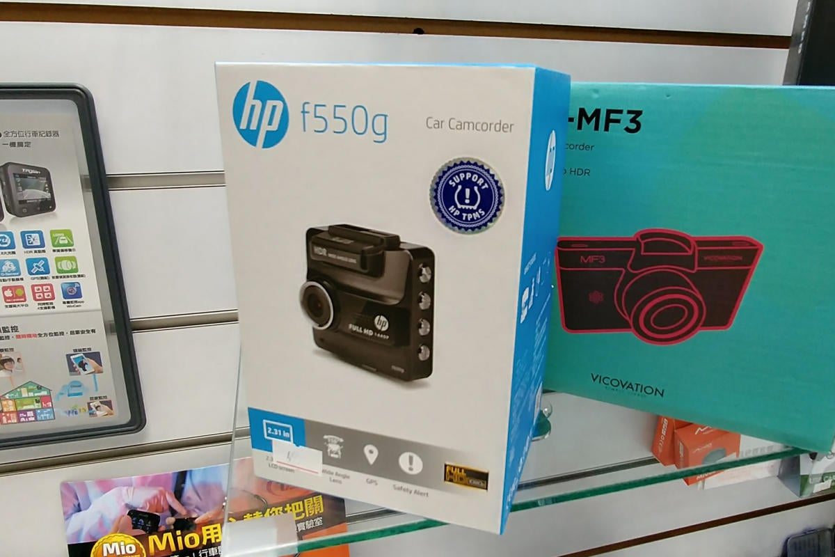 HP drive recorders on sale