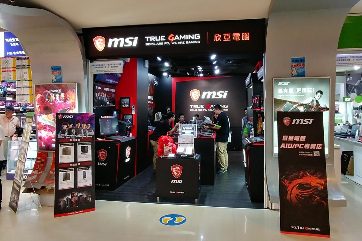 MSI rigs on sale