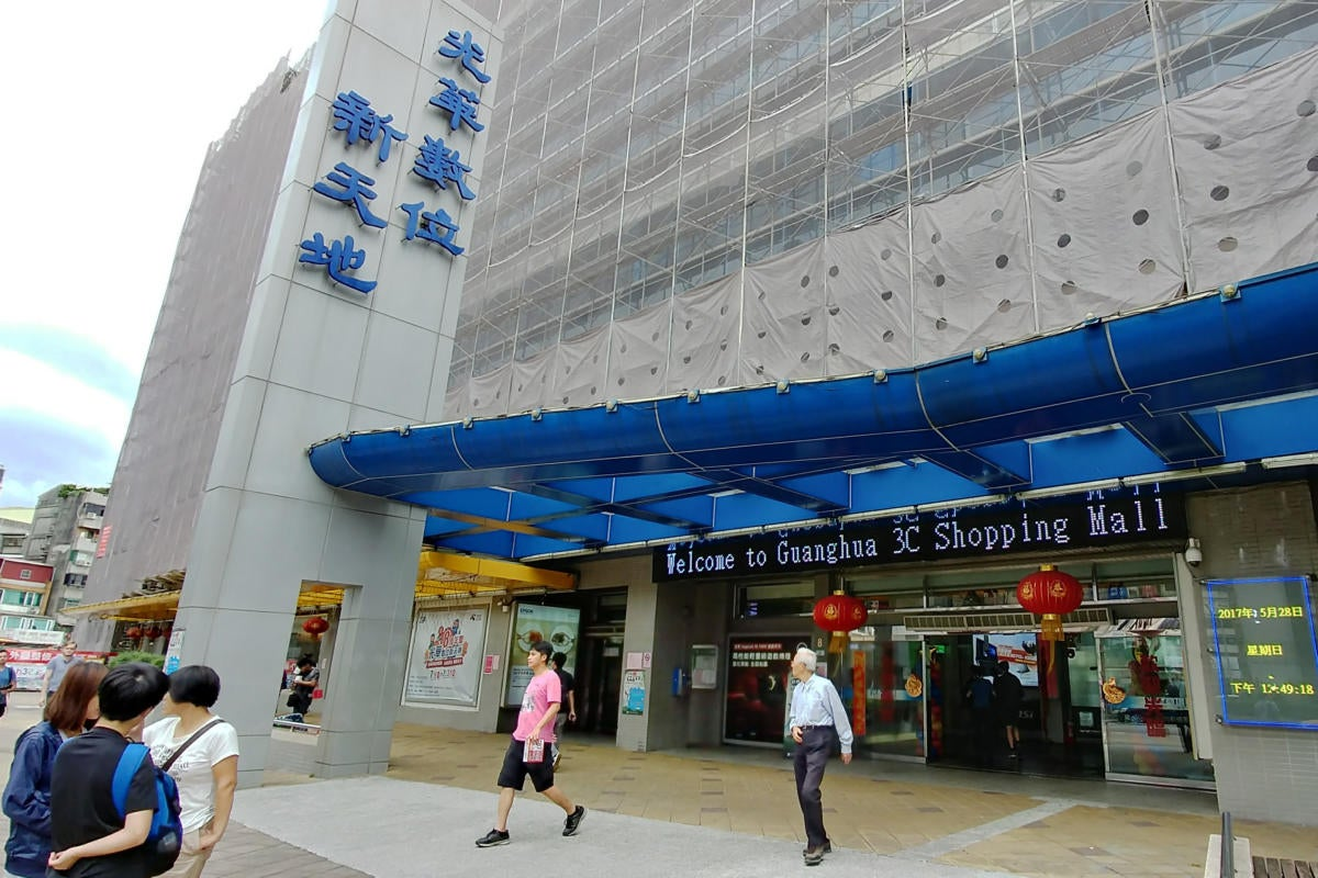 Guanghua 3C Shopping mall entrance