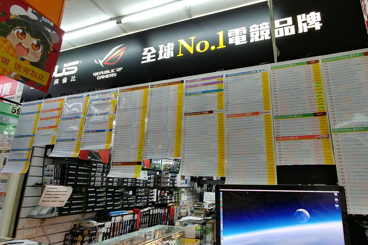 Motherboard price lists and comparison shopping