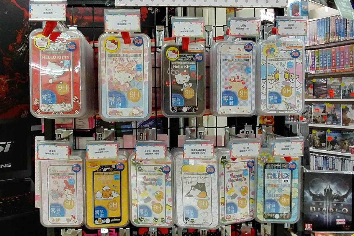 Hello Kitty smartphone cases