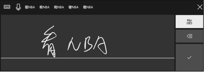 Windows 10 16215 better handwriting recognition