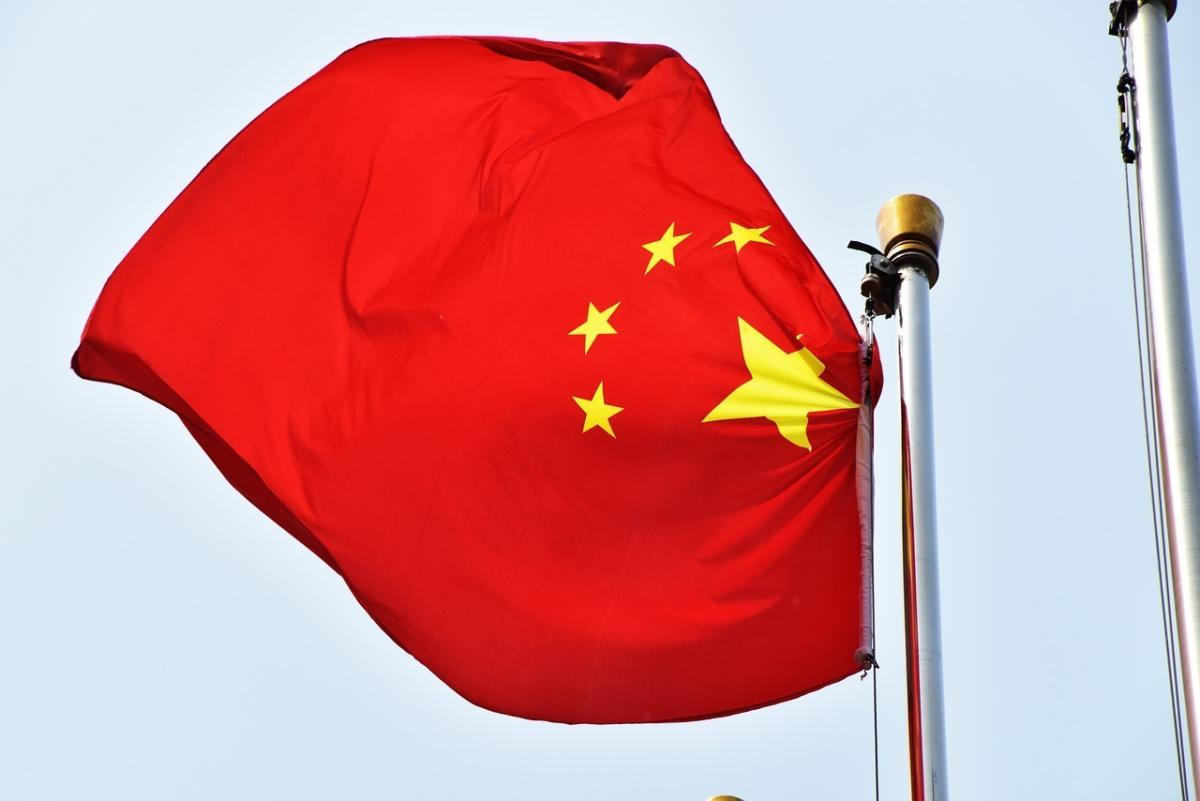 chinese national flag