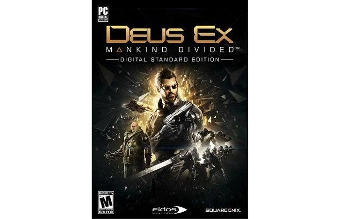 deusexbox
