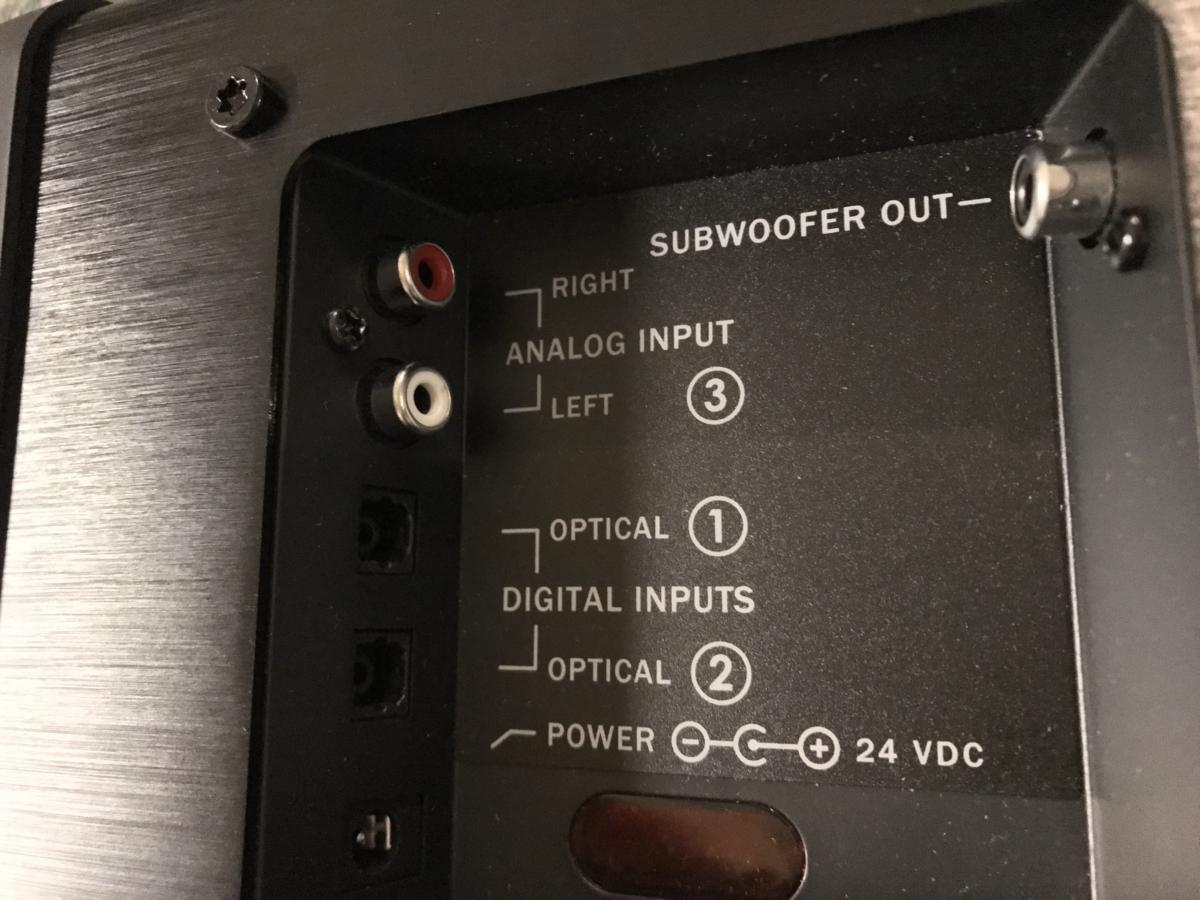 sb500 inputs detail