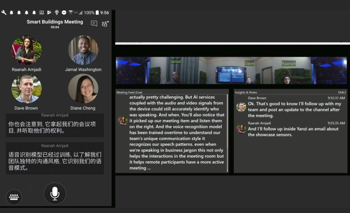 build demo translation