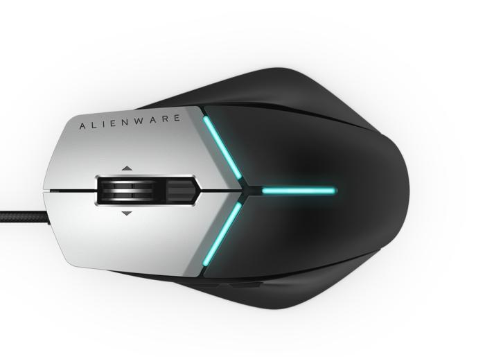 Alienware Elite Gaming Mouse (2018)