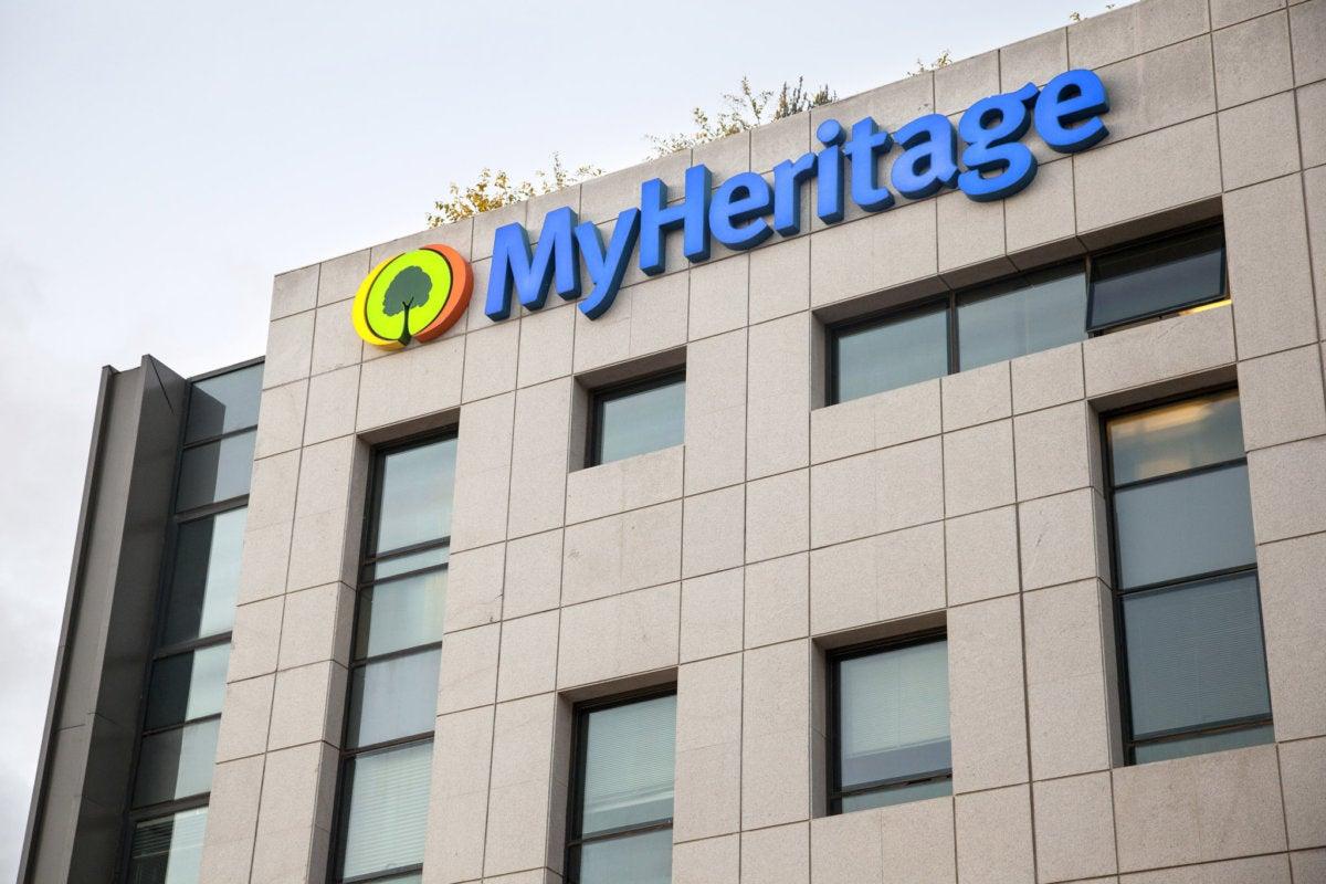MyHeritage HQ