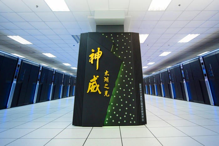 Sunway TaihuLight supercomputer, National Supercomputing Center in Wuxi Jiangsu, China