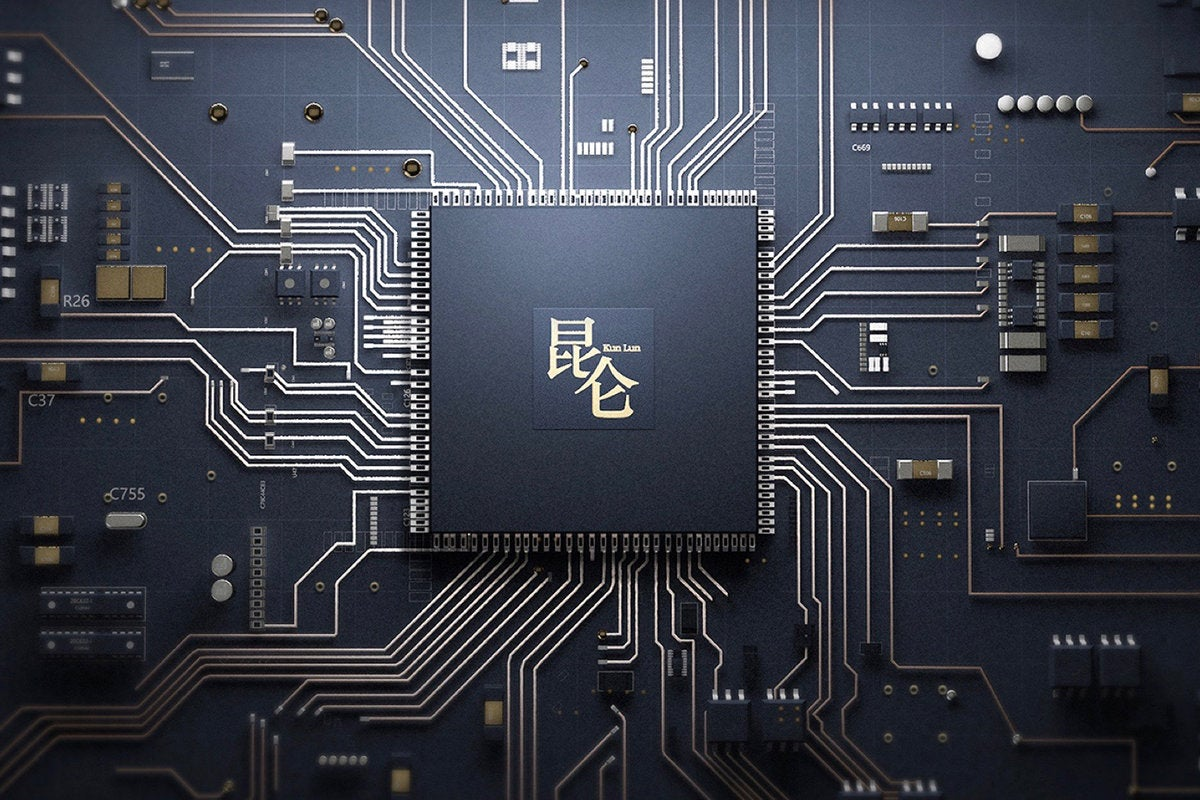 baidu takes a major leap as an ai player with new chip intel