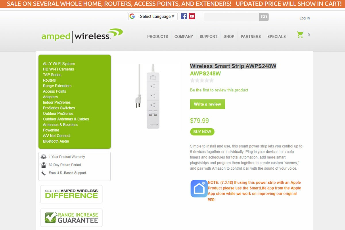 amped wireless product page