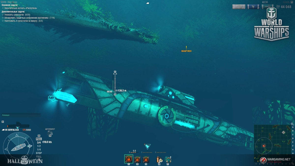 World of Warships adds submarines to naval combat game | PCWorld