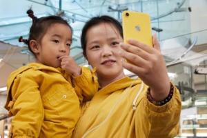 iphonexr launch wangfujing beijing
