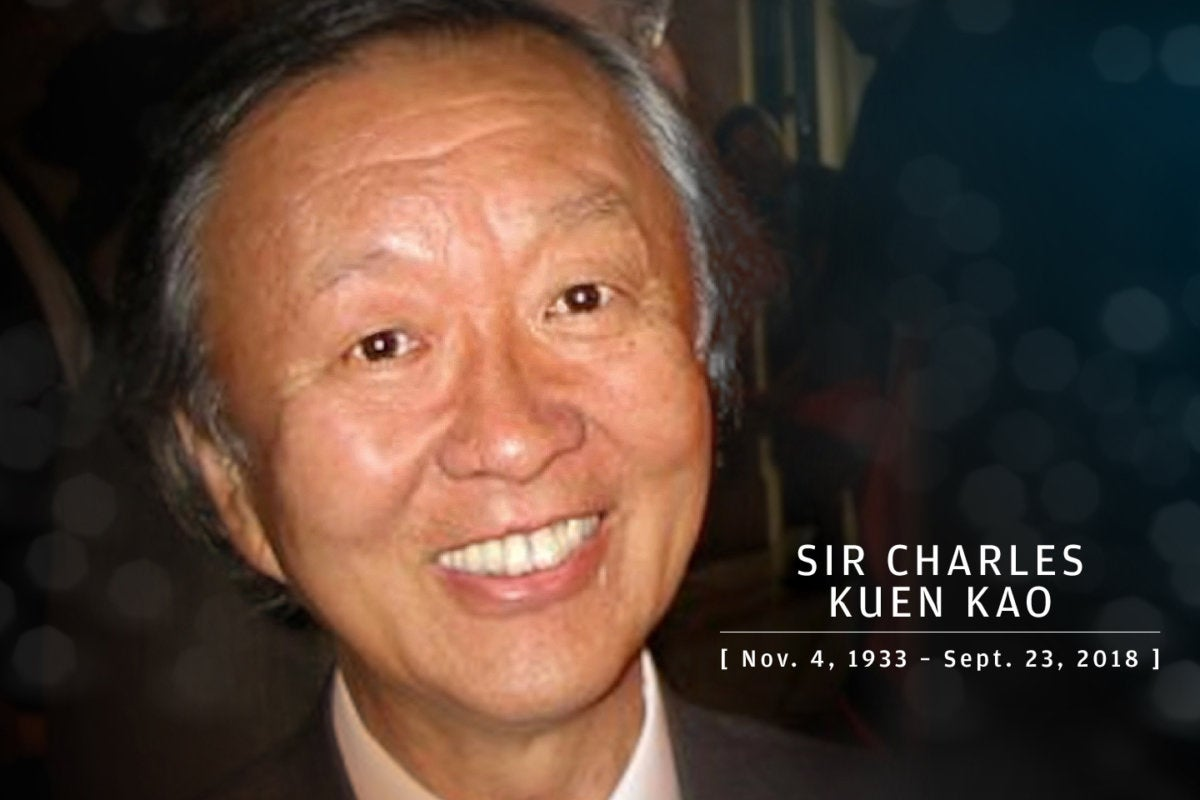 CW > In Memoriam 2018 > Sir Charles Kuen Kao, father of fiber optics, 1933-2018