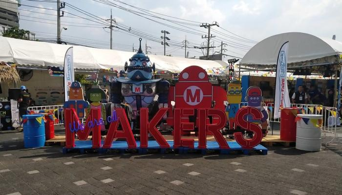 Makers Faire Bangkok 2019