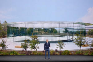 tim cook steve jobs theater