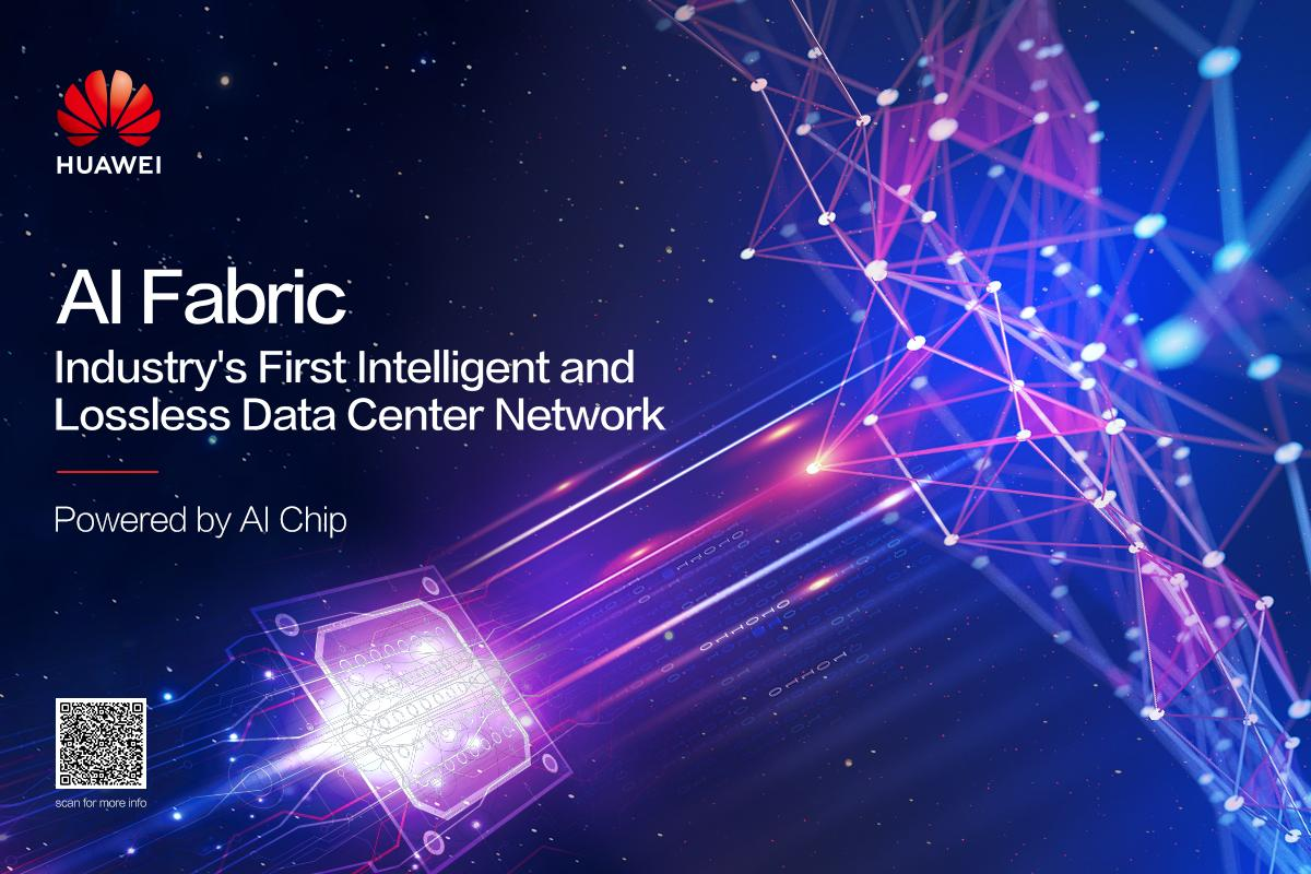 ai this is the intelligent and lossless data center network you want
