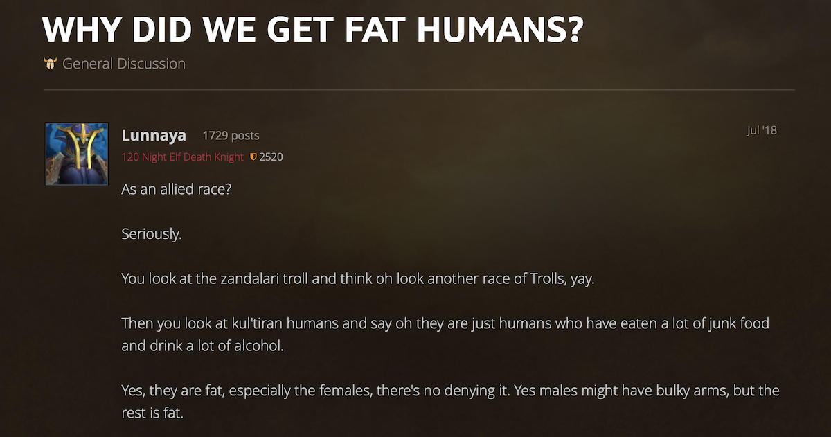 fathumans