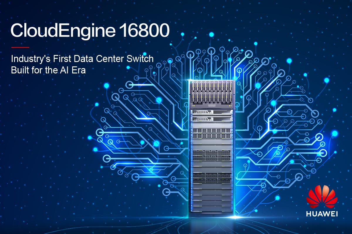 making data centers ai ready with industry leading cloud engines