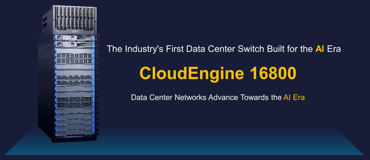 picture 1 for making data centers ai ready with industry leading cloud e...