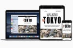 news plus macbook iphone ipad