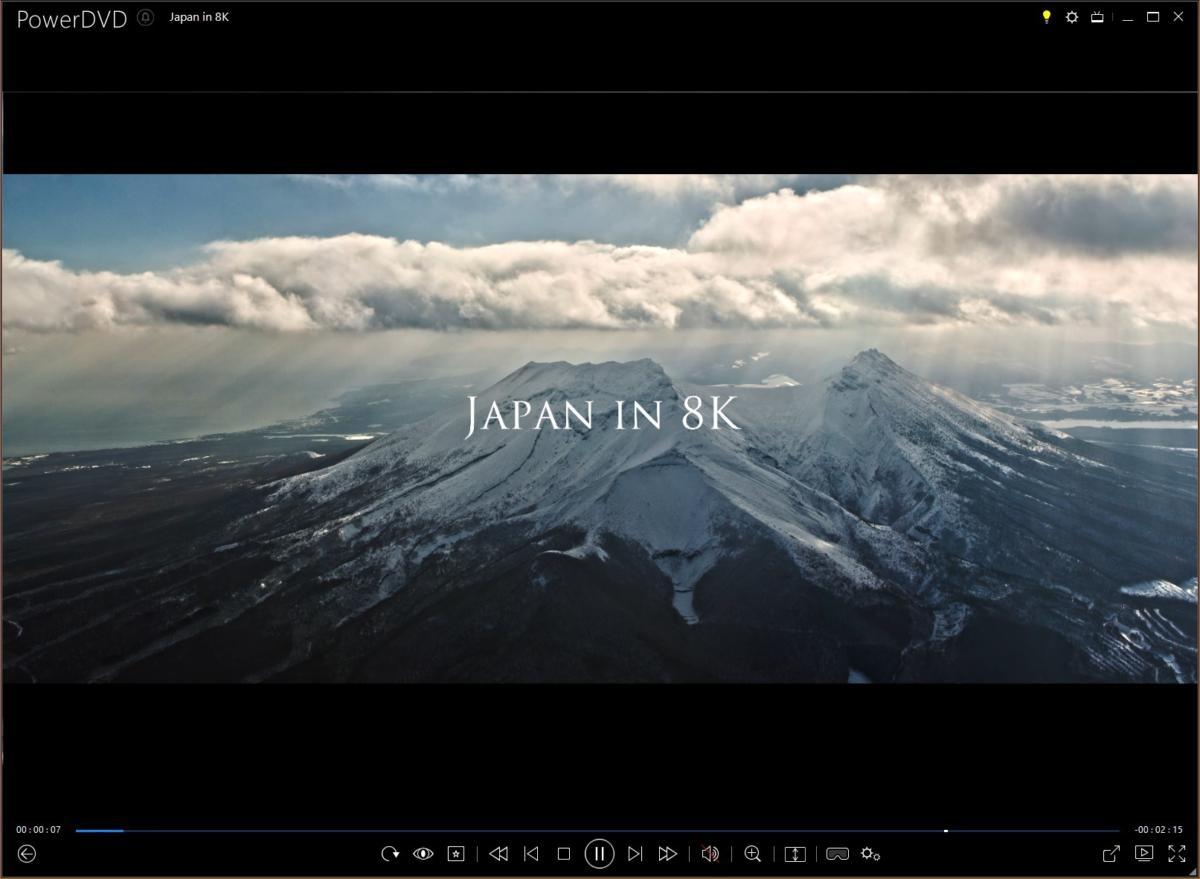 PowerDVD 19 review: 8K UHD playback and 4K UHD TrueTheater