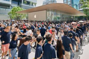 apple store xinyi a13