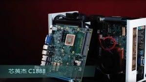 c1888 motherboard zhaoxin
