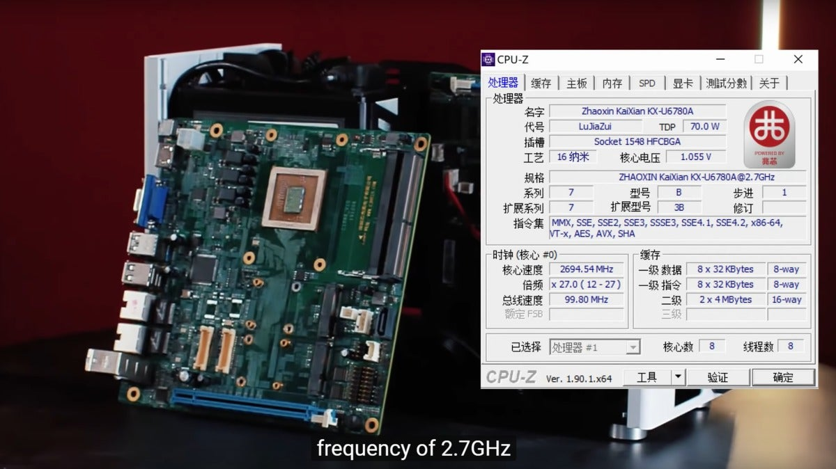 kaixian kx u6780a cpu z