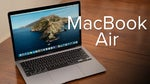 mub20 009 macbookair v2