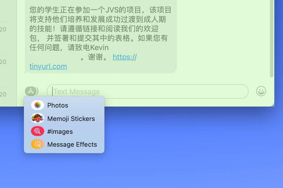 macos big sur messages tools