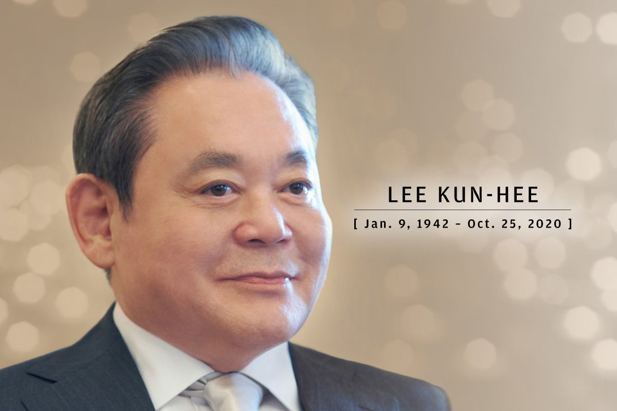 CW  >  In Memoriam 2020  >  Lee Kun-hee (Jan. 9, 1942 – Oct. 25, 2020)