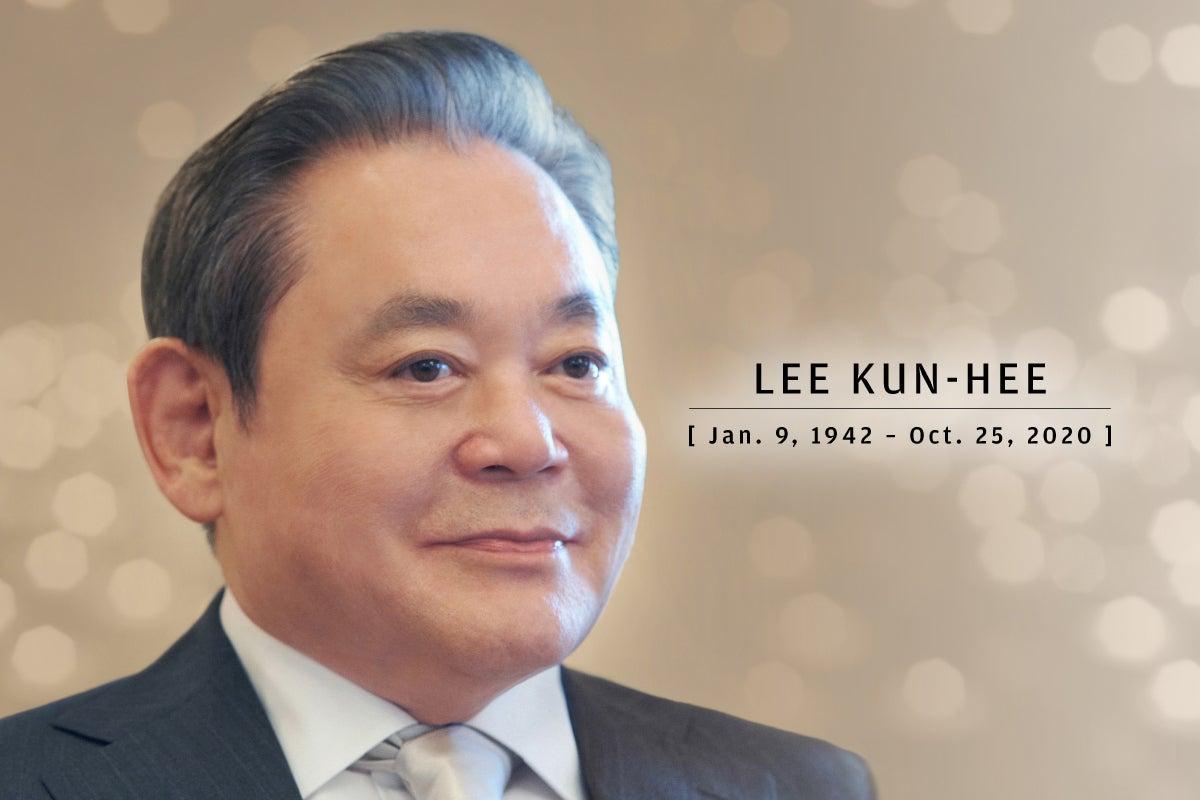 CW  >  In Memoriam 2020  >  Lee Kun-hee (Jan. 9, 1942 – Oct. 25, 2020)