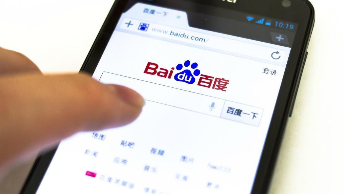 Baidu Blockchain Open Platform
