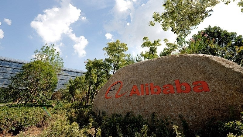 Alibaba's Aliyun